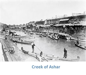Creek of Asher